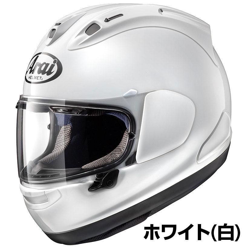 Arai PB-SNC2 RX-7X ヘルメット 【ホワイト(白)】【アライ バイク用 フルフェイスヘルメット RX7X】【smtb-k】