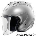 Arai SZ-RAM4 ヘルメット【アルミナシルバー】【アライ バイク用 ジェットヘルメット SZラム4】