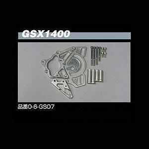 COERCE #0-6-GS07 ドライブスプロケットガード GSX1400【コワース】【smtb-k】
