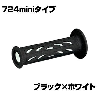 PROGRIP #71700 724Miniタイプ 耐震ゲルスーパーバイクグリップ【プログリップ バイク用】