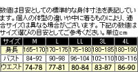 elfELR-1291レインスーツ【エルフELR1291レインウェアバイク用レインウエアレインコート】