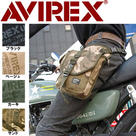 AVIREX AVX348 EAGLE 2wayレッグバッグ ボディバッグ 【アビレックス ホルスターバッグ】