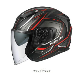 OGKカブト EXCEED ヘルメット CLAW【フラットブラック】【オージーケーカブト バイク用 ジェットヘルメット エクシード・クロー】【smtb-k】