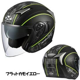 OGKカブト EXCEED ヘルメット DELIE【フラットカモイエロー】【オージーケーカブト バイク用 ジェットヘルメット エクシード・デリエ】【smtb-k】