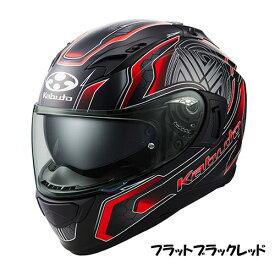 OGKカブト KAMUI-3 ヘルメット CIRCLE【フラットブラックレッド】【オージーケーカブト バイク用 フルフェイスヘルメット カムイ3 サークル】【smtb-k】