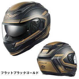 OGKカブト KAMUI-3 ヘルメット CLASSIC【フラットブラックゴールド】【オージーケーカブト バイク用 フルフェイスヘルメット カムイ3 クラシック】【smtb-k】
