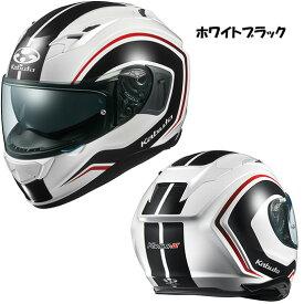OGKカブト KAMUI-3 ヘルメット KNACK【ホワイトブラック】【オージーケーカブト バイク用 フルフェイスヘルメット カムイ3 ナック】【smtb-k】