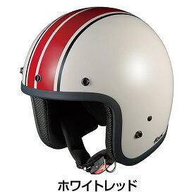 OGKカブト FOLK G1 ヘルメット 【ホワイトレッド】【オージーケーカブト バイク用 ジェットヘルメット フォークG1】【smtb-k】