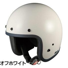 OGKカブト FOLK ヘルメット 【オフホワイト】【オージーケーカブト バイク用 ジェットヘルメット フォーク】