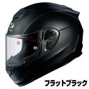 OGKカブト RT-33 ヘルメット【フラットブラック(つや消しカラー)】【オージーケーカブト バイク用 フルフェイスヘルメット RT33】【smtb-k】