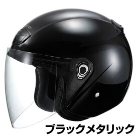 OGKカブト VENIRE ヘルメット【ブラックメタリック】【オージーケーカブト ヴェニーレ】