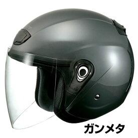 OGKカブト VENIRE ヘルメット【ガンメタ】【オージーケーカブト ヴェニーレ】