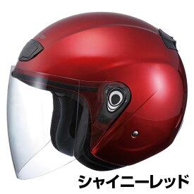 OGKカブト VENIRE ヘルメット【シャイニーレッド】【オージーケーカブト ヴェニーレ】