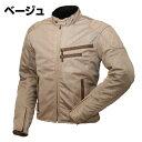ROUGH&ROAD RR7313 ライディングZIPメッシュジャケット【ベージュ】【ラフ&ロード春夏モデル バイク用ジャケット】【…