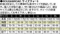ROUGH&ROADRR-7806デュアルテックスBIBレインスーツ【レインウェア】【ラフ&ロードRR7806】【smtb-f】