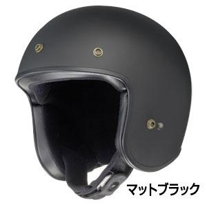 SHOEI FREEDOM ヘルメット【マットブラック】【ショウエイ バイク用 フリーダム ジェットヘルメット ショーエイ】