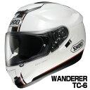 SHOEI GT-Air ヘルメット WANDERER【TC-6 ホワイト×シルバー】【ショウエイ バイク用 フルフェイスヘルメット GTエアー ワンダラー シ...
