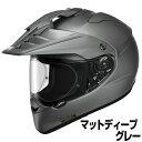 SHOEI HORNET-ADV ヘルメット 【マットディープグレー (つや消しカラー)】【ショウエイ ホーネットADV バイク用 オフロードヘルメット ショーエイ】【smtb-k】