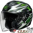 SHOEI J-Cruise ヘルメット CLEAVE【TC-4 グリーン×ブラック】【ショウエイ バイク用 ジェットヘルメット ショーエイ Jクルーズ クリー...
