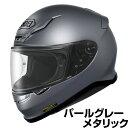 SHOEI Z-7 ヘルメット【パールグレーメタリック】【ショウエイ バイク用 フルフェイスヘルメットZ7 ショーエイ】【smt…