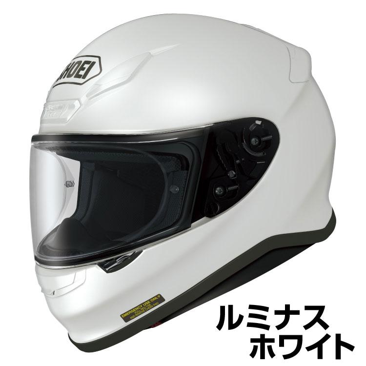 SHOEI Z-7 ヘルメット【ルミナスホワイト】【ショウエイ バイク用 フルフェイスヘルメットZ7 ショーエイ】【smtb-k】
