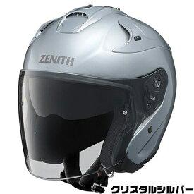 YAMAHA YJ-17 ヘルメット【クリスタルシルバー】【ヤマハ ゼニス バイク用 インナーバイザー付スポーツジェットヘルメット】【smtb-k】