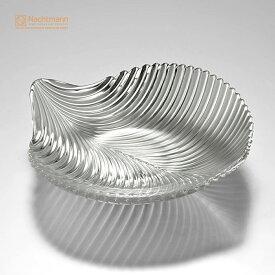 【ナハトマン公式】<マンボ> ボウル 25cm(1個入)ギフトボックス入 77677【ラッピング無料】Nachtmann ガラスウェア お皿 洋食器