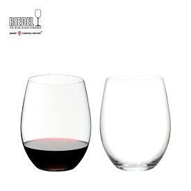 【リーデル公式】<リーデル・オー> カベルネ/メルロ(2個入)0414/0【ラッピング無料】RIEDEL 赤ワイングラス タンブラー ボルドー TESB