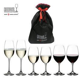【リーデル公式】<オヴァチュア> スターターキットA ギフト(赤ワイン/白ワイン/シャンパーニュ)(6個入)6408/000548BDG【ギフトバッグ入り】RIEDEL 赤ワイングラス ビギナー向け