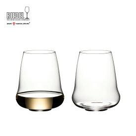 【リーデル公式】<SLリーデル・ステムレスウイングス> リースリング/シャンパーニュ(2個入)6789/15【ラッピング無料】RIEDEL 白ワイングラス