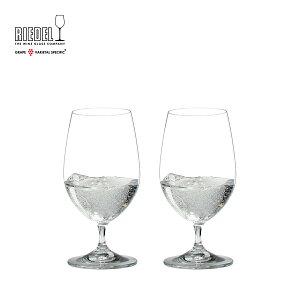 【リーデル公式】<ヴィノム> グルメグラス(2個入)6416/21【ラッピング無料】RIEDEL ソフトドリンク 水 炭酸