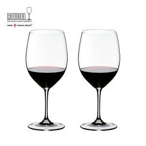 【リーデル公式】<ヴィノム> ブルネッロ・ディ・モンタルチーノ(2個入)6416/90【ラッピング無料】RIEDEL ワイングラス