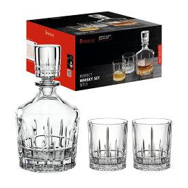 【シュピゲラウ公式】<パーフェクトサーブコレクション> ウィスキーセット(デカンタ1個+グラス2個入)4500198【ラッピング無料】SPIEGELAU デキャンタ 父の日 Whisky