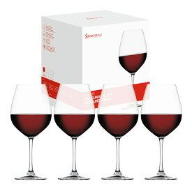【シュピゲラウ公式】<サルーテ> ブルゴーニュ(4個入)4720170【ラッピング無料】SPIEGELAU 赤ワイングラス パーティーセット まとめ買い 引越し祝い 新築祝い 開店祝い プレゼント