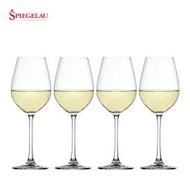 【シュピゲラウ公式】<サルーテ> ホワイト・ワイン(4個入)4720172【ラッピング無料】SPIEGELAU 白ワイングラス パーティーセット まとめ買い 引越し祝い 新築祝い 開店祝い プレゼント