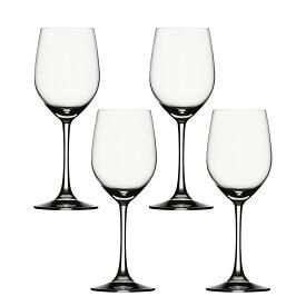 【シュピゲラウ公式】<ヴィノグランデ> ホワイトワイングラス(4個入)4510272【ラッピング無料】SPIEGELAU 白ワイングラス セット まとめ買い 開店祝い 新築祝い