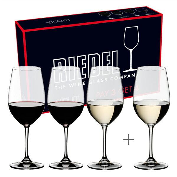 【リーデル公式ショップ 限定バリューパック】<ヴィノム> バリューパック リースリング/ジンファンデル Pay3 Get4(4個入)7416/54【ラッピング&送料無料】【楽ギフ_包装選択】RIEDEL ワイングラス