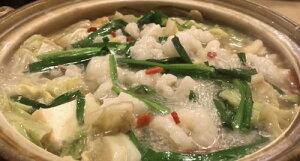 和牛もつ鍋野菜付きセット2人前(和牛もつ・スープ・野菜各種・ちゃんぽん?)