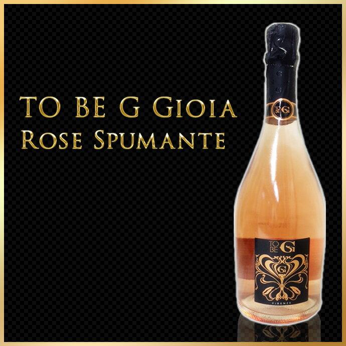 【500円クーポン発行中】 【送料無料】 グッチオ・グッチプロデュース TO BE G ROSE SPUMANTE (トゥービージー ロゼ スプマンテ) 750ml正規品 箱付き スパークリングワイン 酒
