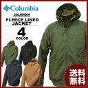 コロンビア スポーツウェア Columbia ICE HILL HOODIE JACKET アイスヒルフーディジャケット ブラック 黒 オリーブ ネ…