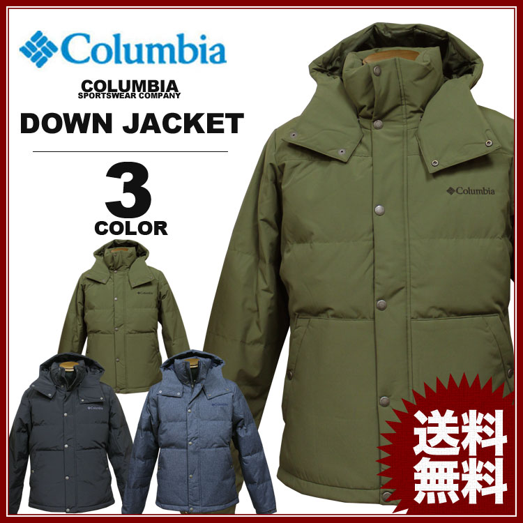 コロンビア スポーツウェア Columbia O'BRIEN CONE DOWN JACKET オブライエンコーン ダウン ジャケット ネイビー グリーン ブラック メンズ レディース