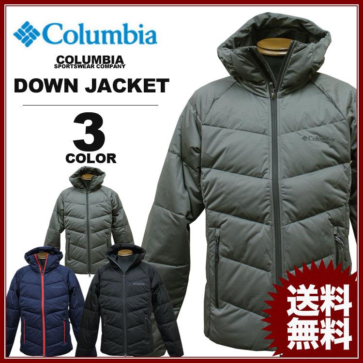 コロンビア スポーツウェア Columbia WRIGHTSON PEAK HOODIE DOWN JACKET ライトソンピーク フーディ ダウン ジャケット ネイビー グレー ブラック メンズ レディース