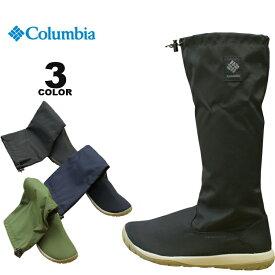【SALE】コロンビア スポーツウェア Columbia レインブーツ SPEY PINES BOOT WATERPROOF スペイパインズブーツ ウォータープルーフ 長靴 防水 全3色 24cm-28cm メンズ レディース ユニセックス 2WAY