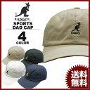 カンゴール キャップ KANGOL COTTON SPORTS CAP Dad HAT キャップ 帽子 ベージュ ホワイト 白 ブラック 黒 ネイビー カーブキ...