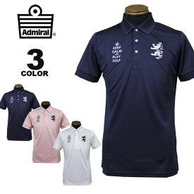 Admiral アドミラル ポロシャツ KEEP CALM POLO SHIRTS 半袖ポロ ゴルフ GOLF 全3色 M-LL メンズ