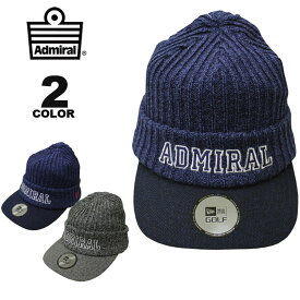アドミラル ゴルフ ニューエラー Admiral GOLF NEWERA KNIT CAP 帽子 キャップ メンズ レディース 全2色