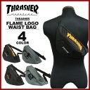 スラッシャー THRASHER FLAME LOGO WAIST BAG ウエストバック ヒップバック