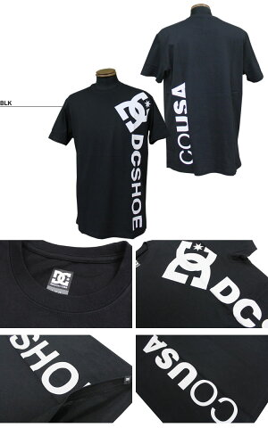 ディーシーシューズTシャツDCSHOES19SPVERTICALS/ST-SHIRTS半袖TEE全4色S-XLメンズ