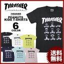 スラッシャー THRASHER Tシャツ 半袖 PEANUTS KIDS T-SHIRTS 1 スヌーピー SNOOPY ピーナッツ ブラック 黒 ホワイト …