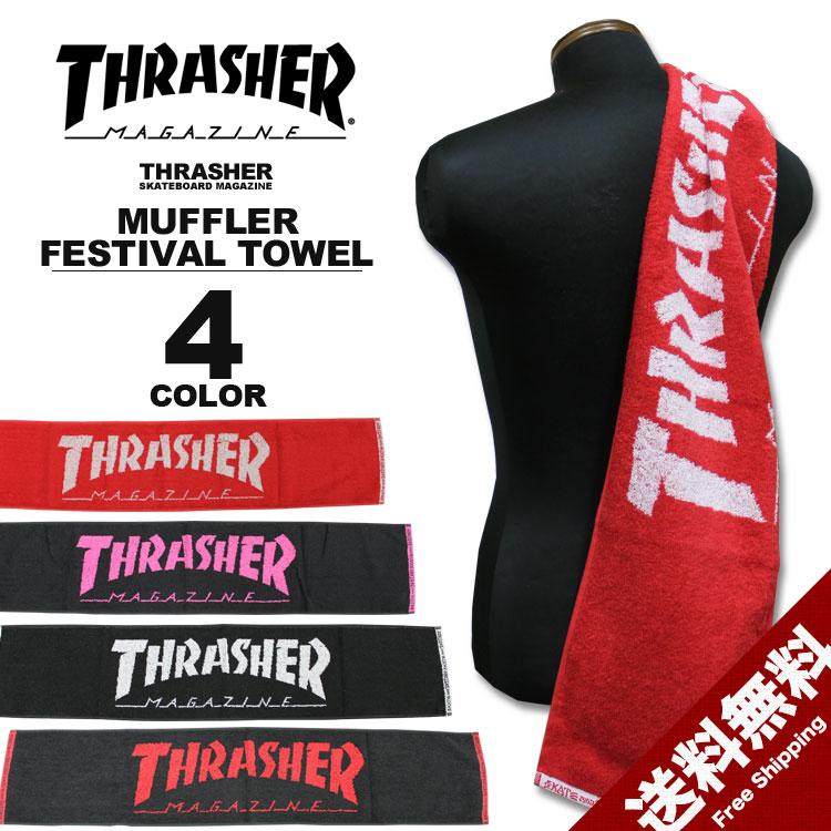 スラッシャー THRASHER タオル MAG LOGO フェスタオル マフラータオル 綿100% 全4色